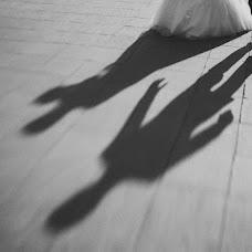 Wedding photographer Dmitriy Izosimov (mulder). Photo of 03.04.2014