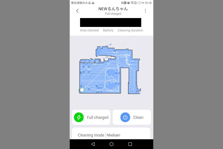 Mi homeアプリ 1S