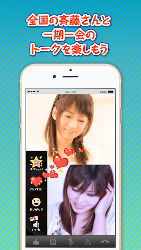ビデオカメラ(動画撮影) おすすめアプリランキング | Androidアプリ -Appliv