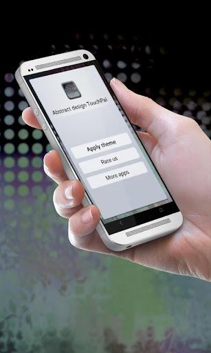 抽象設計 TouchPal