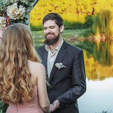 Wedding photographer Evgeniya Tarabarenko (mirranda). Photo of 31.07.2015