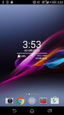 シンプルなデジタル時計ウィジェット - screenshot