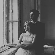 Wedding photographer Tatyana Fedorova (tanyushkagr). Photo of 18.05.2014