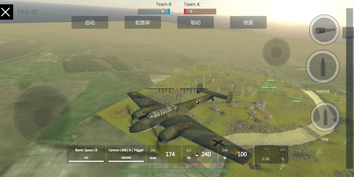 Panzer War apktram screenshots 6