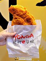 艋舺雞排通化店