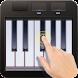 ピアノを弾くシミュレータ