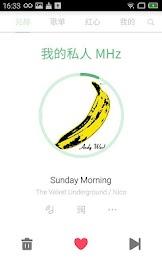 豆瓣FM Screenshot 2