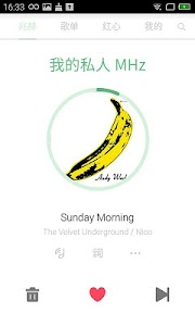 豆瓣FM screenshot 1