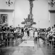 Wedding photographer Wojciech Monkielewicz (twojslubmarzen). Photo of 05.06.2018