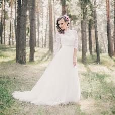 Wedding photographer Maks Vladimirskiy (vladimirskiy). Photo of 01.02.2017