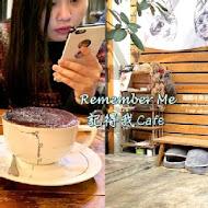 Remember Me 記得我 Café