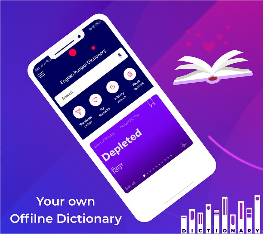 Punjabi Dictionary & Translator Word Builder Quiz – (Android