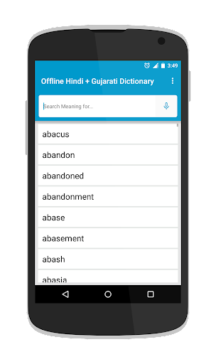 Hindi + Gujarati Dictionary