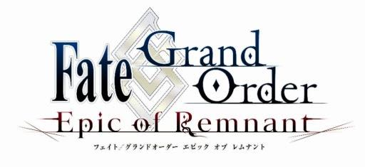 "[Fate/Grand Order] เตรียมเปิดตัวเนื้อเรื่องบทใหม่ ""Epic of Remnant"" 24 กุมภานี้!"