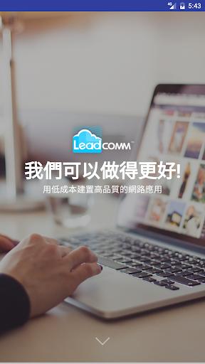 Leadomm