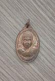 เหรียญหลวงพ่อคูณ รุ่นมหาสิทธิโชค ๓๗ ปี ๒๕๓๗