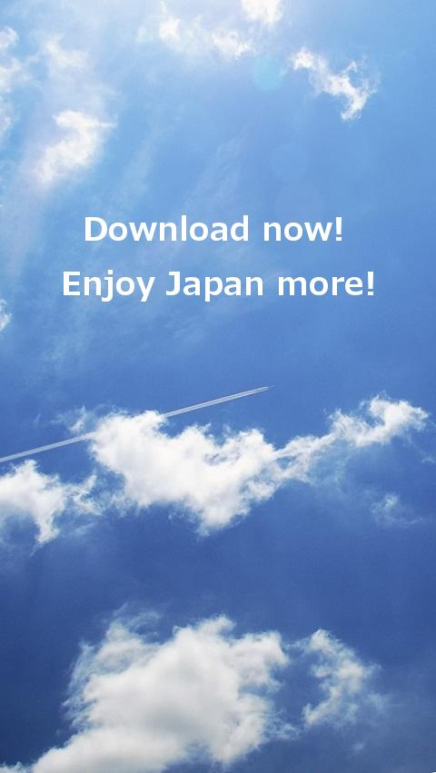 Japan Trips: Maps, Travel Planner & Tourist Guide- screenshot