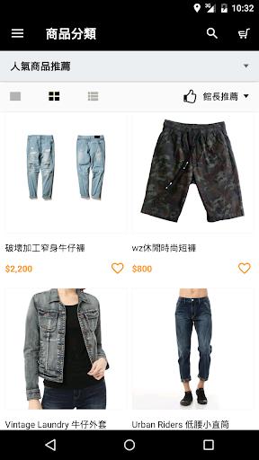 玩免費購物APP|下載旺仔本舖-潮流服飾 app不用錢|硬是要APP