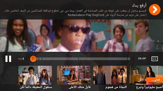 Nickelodeon Play 3