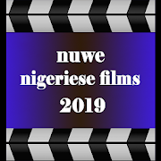Nigerian new movies (Nigeriese films 2019)