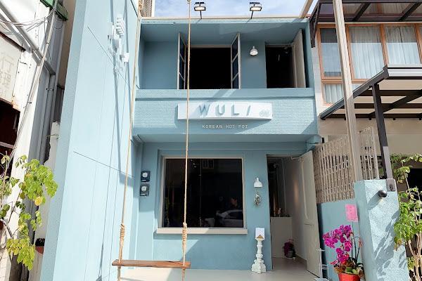 無理 Wuli:網美系韓式鍋物餐廳,夢幻的Tiffany藍設計,還有可愛的盪秋千