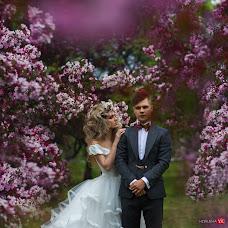 Wedding photographer Evgeniya Khoruzhaya (horuzhaya). Photo of 02.08.2016