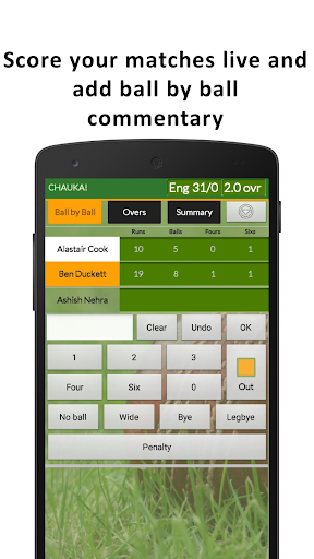 Chauka Cricket Scoring App 2.10 screenshots 1
