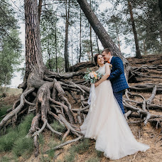 Wedding photographer Yulya Marugina (Maruginacom). Photo of 18.09.2018