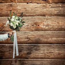 Wedding photographer Natalya Kurysh (nkuryish). Photo of 20.03.2015