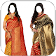 Women Sarees Photo Montage App Free Download on Windows