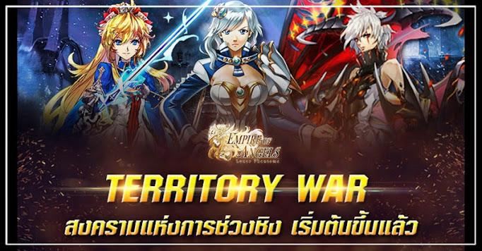[Empire of Angels] เปิดระบบใหม่ Territory War สมรภูมิใหม่ของเหล่านางฟ้า!