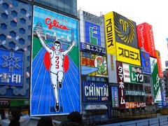 Osaka and Wakayama 016