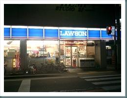 Lawson_Japan