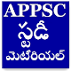 Appsc Groups Study Material in Telugu for PC-Windows 7,8,10 and Mac