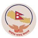Federal Parliament of Nepal icon