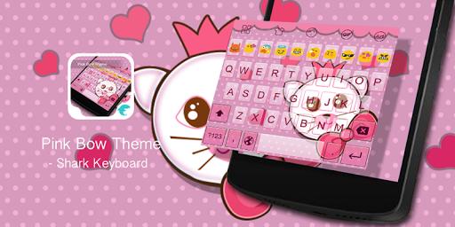 Emoji Keyboard-Pink Bow