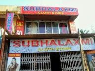 Subhalaxmi Cloth Store photo 1