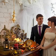 Wedding photographer Aleksey Kim (offlaw). Photo of 13.08.2015