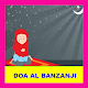 DOA AL-BANZANJI MAULID NABI for PC-Windows 7,8,10 and Mac