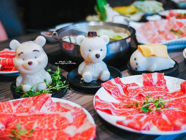 好食多涮涮鍋大安店:IG打卡超可愛熊熊牛奶鍋,肉吃到撐CP值高@忠孝敦化站火鍋
