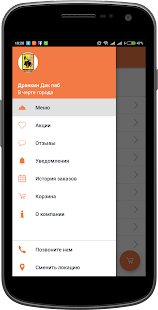 Download free Дранкин Дак паб | Подольск for PC on Windows and Mac apk screenshot 3