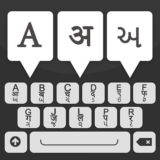 Hindi Keyboard : Hindi & English Keyboard