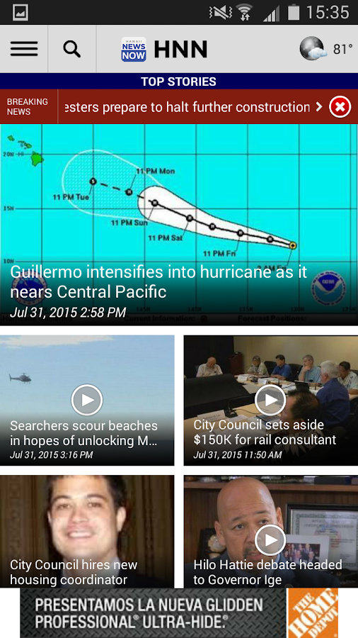 Hawaii News Now- screenshot