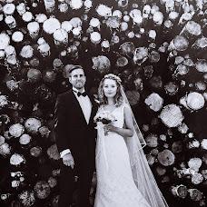 Svatební fotograf René Garmider (renegarmider). Fotografie z 17.12.2015