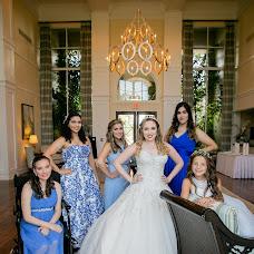 Wedding photographer Veronika Radkevich (fashion4artphoto). Photo of 16.10.2019