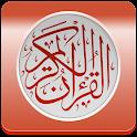 Holy Quran karim mp3 icon