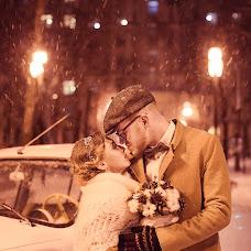 Wedding photographer Mariya Korenchuk (marimarja). Photo of 29.02.2016