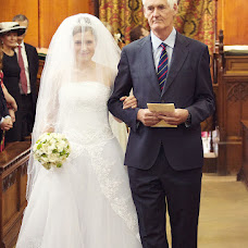 Wedding photographer Katerina Tribush (Katereena). Photo of 20.09.2013
