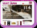 Select-Japan