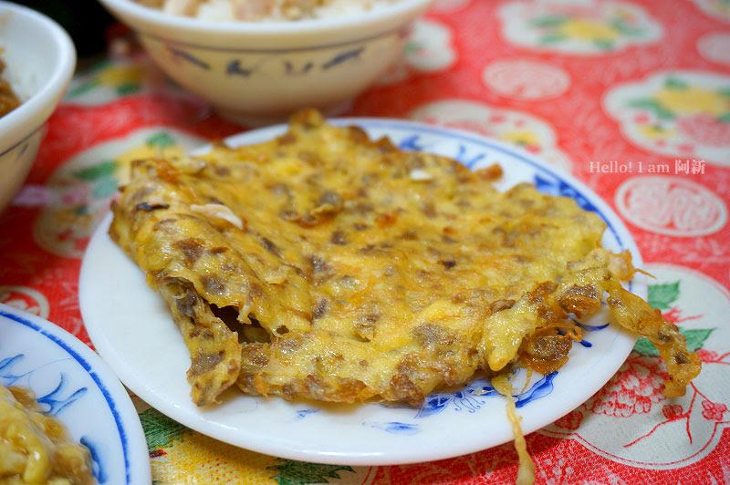 豐原嘉義火雞肉飯-15
